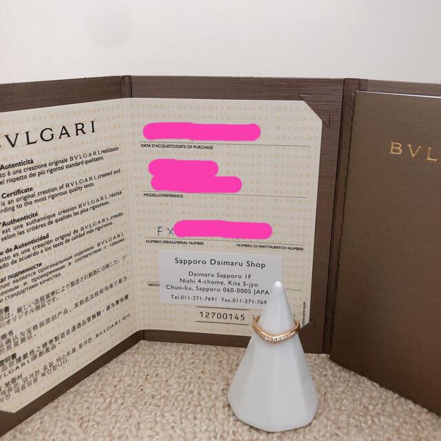 BVLGARI(ブルガリ)のBVLGARI ブルガリ コロナ パヴェ ダイヤ リング 5号 レディースのアクセサリー(リング(指輪))の商品写真