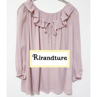 Rirandture - リランドチュール  エアリー ブラウス