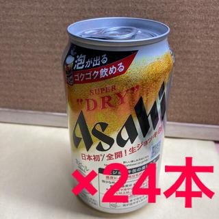 アサヒ - アサヒ スーパードライ 生ジョッキ缶 340ml 24本