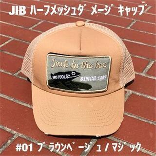フィネス JIB ハーフメッシュダメージキャップ #01(ウエア)