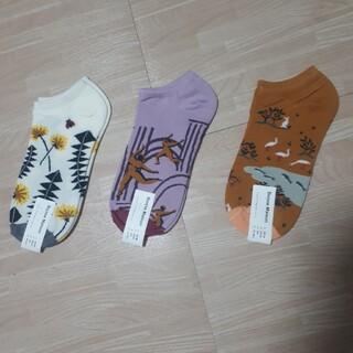 3足セットボンヌメゾン Bonne Maison ソックス 靴下(ソックス)