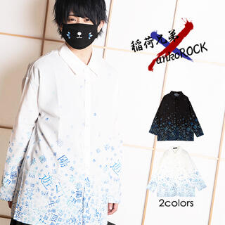 アンコロック(ankoROCK)の【ankoROCK】稲荷兄弟コラボシャツ(シャツ/ブラウス(長袖/七分))