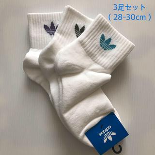 adidas - 新品☆アディダス adidas ソックス 靴下 3足組(28-30cm)