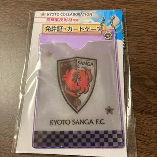 京都パープルサンガ(サッカー)