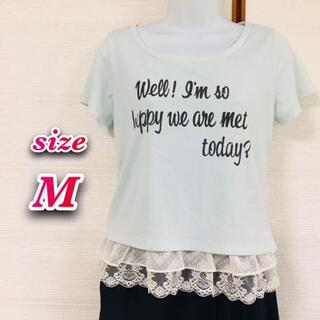 ミッシュマッシュ(MISCH MASCH)のTシャツ レース 水色(Tシャツ(半袖/袖なし))