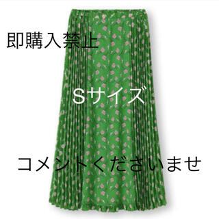 GU - gu コンビネーションスカート(ローズ)UNDERCOVER