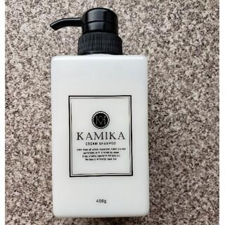 KAMIKA カミカシャンプー 400g(コンディショナー/リンス)