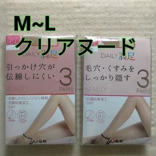 fukuske - フクスケ 福助 ストッキング DAILY満足  M~L 3足組×2
