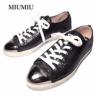 miumiu - ◎【MIUMIU】ミュウミュウ ラメ 24.0 スニーカー  黒 メタル 376