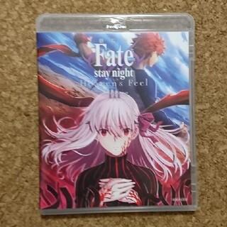 劇場版「Fate/stay night[Heaven's Feel]」III.s