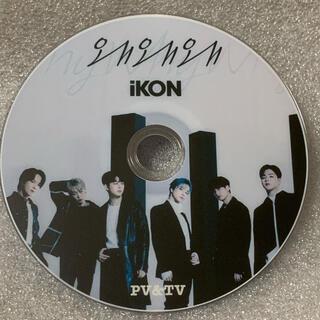 iKON - iKON 2021 PV&TV  DVD