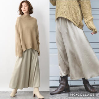 apart by lowrys - アパートバイローリーズ ♡ キュプライージーマキシスカート ロングスカート