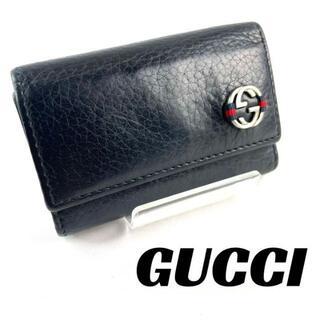 Gucci - 【良品】GUCCI キーケース インターロッキング 6連 ネイビー