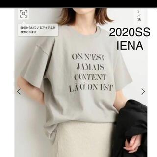 IENA - 【2020SS】IENAイエナ  Le Petit Prince ロゴTシャツ