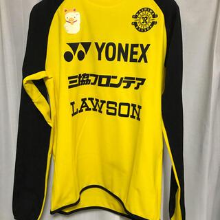 ヨネックス(YONEX)の柏レイソル ユニットジャケット ヨネックス M 日本サイズ(ウェア)