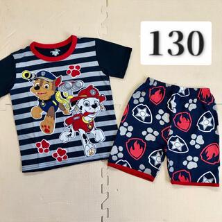 パウパトロールパジャマ130