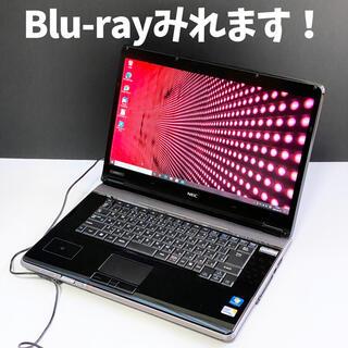 NEC - Blu-ray視聴できます★ノートパソコン/黒★学生さん趣味向け・マウス付