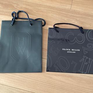 ハリーウィンストン(HARRY WINSTON)のフランクミュラー ハリーウィンストン 紙袋(ショップ袋)