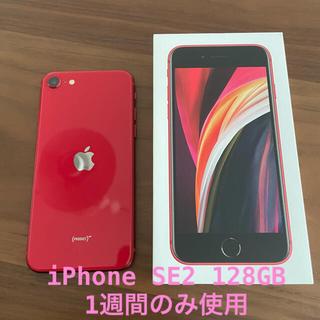 Apple - iPhone SE2 /128GB /1週間のみ使用