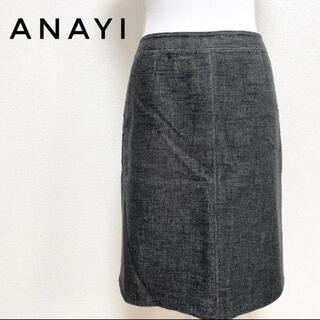 ANAYI - 【ANAY】膝丈スカート 黒 裏地付き クリーニング済み