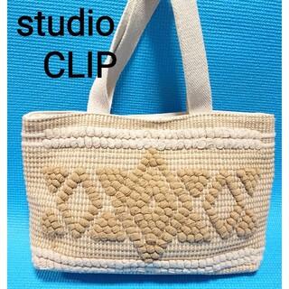STUDIO CLIP - ◆未使用◆ スタジオクリップ キャンバス刺繍 トートバッグ