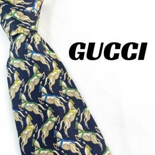 Gucci - 【1744】極美品!GUCCI グッチ ネクタイ ホース 馬柄