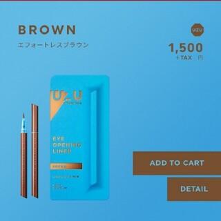 FLOWFUSHI - 新品!uzu☆アイライナー ブラウン