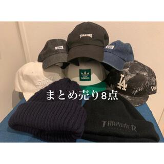 NEW ERA - 【メンズ・レディース】キャップ・ニット・帽子/まとめ売り8点!!