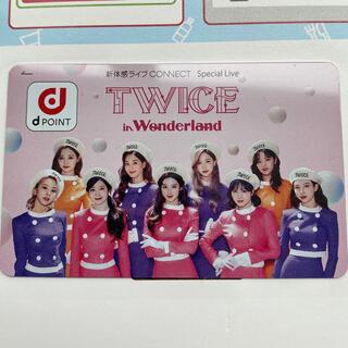 Waste(twice) - twiceオリジナルdポイントカード