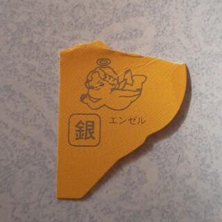 モリナガセイカ(森永製菓)の銀のエンゼル(ノベルティグッズ)