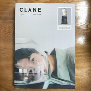 Ameri VINTAGE - CLANE