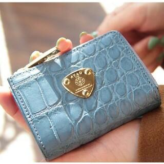 ATAO - ATAO 三つ折財布 ワルツ クロコ  美品