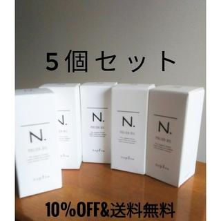 NAPUR - N.ポリッシュオイル 30ml×5個
