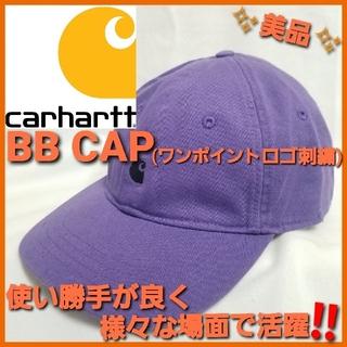 carhartt - Carhartt カーハート✨ベースボール CAP‼️BB CAP