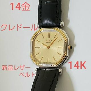 セイコー(SEIKO)のSEIKO クレドール 14金 ベゼル K14 新品レザーベルト セイコー(腕時計)