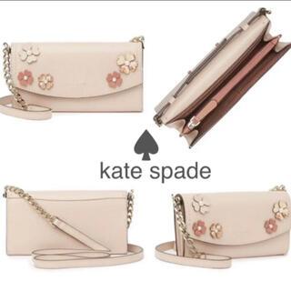 kate spade new york - 新品未使用 ケイトスペード   長財布 ショルダーストラップ