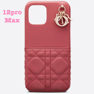 Christian Dior - LADY DIOR IPHONE 12 PRO MAXケース ストロベリーピンク