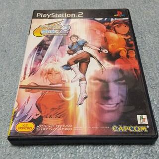 PlayStation2 - [PS2]CAPCOM VS. SNK 2