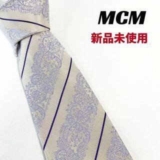 エムシーエム(MCM)の【1617】新品未使用!MCM エムシーエム ネクタイ パープル系(ネクタイ)