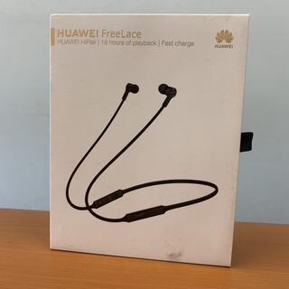 ファーウェイ(HUAWEI)の【未使用】HUAWEI Bluetoothイヤホン(ヘッドフォン/イヤフォン)