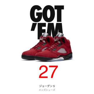 NIKE - Nike Air Jordan 5 Retro Taro Bravo 27