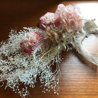 ピンク ホワイト ドライフラワースワッグ  花束 ブーケ(ドライフラワー)