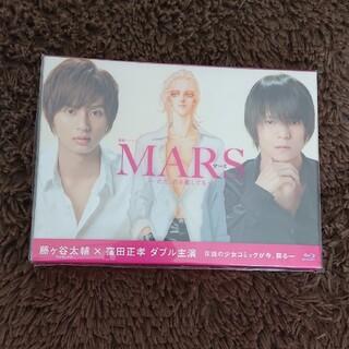 Kis-My-Ft2 - 藤ヶ谷太輔(Kis-My-Ft2)×窪田正孝 MARS(ドラマ版)