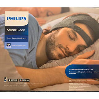 フィリップス(PHILIPS)のPhillips SmartSleep ディープスリープヘッドバンド(その他)