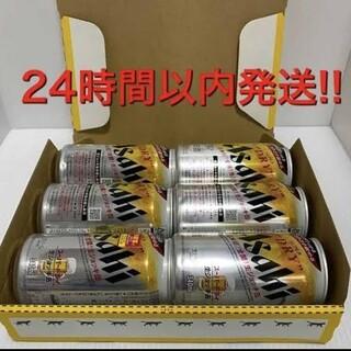 アサヒ - 【送料無料】アサヒ 生ジョッキ缶 6本セット