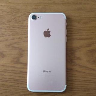 アップル(Apple)のiPhone7 美品 ローズ 32GB(スマートフォン本体)