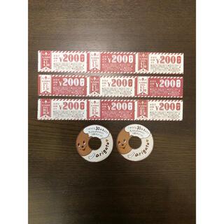 ハートブレッドアンティーク 200円割引券×9ヶ月分、チョコリングタグ2枚(フード/ドリンク券)