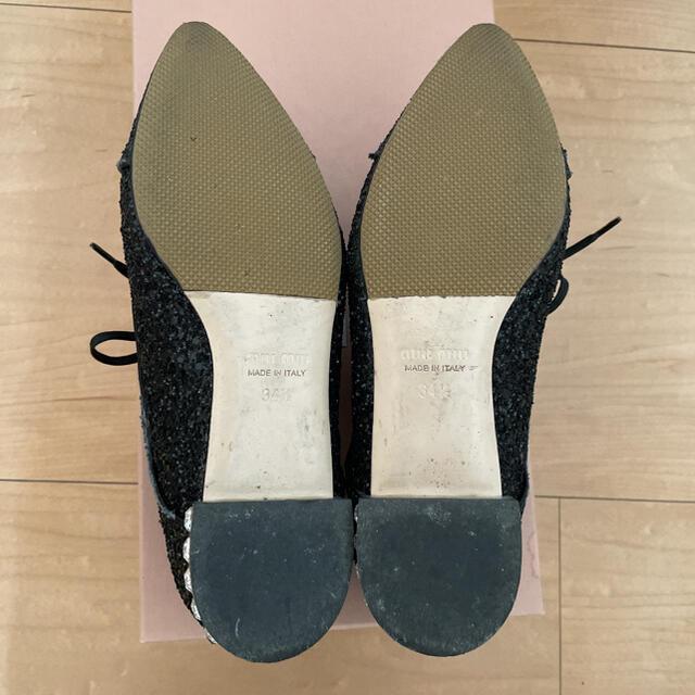 miumiu(ミュウミュウ)のmiumiu ★グリッターシューズ レディースの靴/シューズ(スニーカー)の商品写真