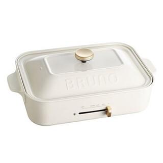 I.D.E.A international - BRUNO BOE021-WH ブルーノ ホットプレート ホワイト 2枚