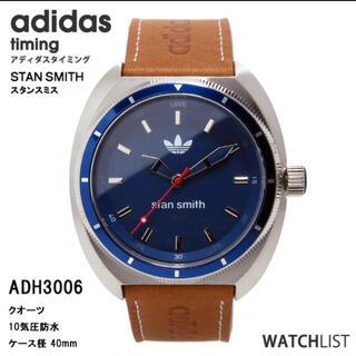 adidas - adidas originals 腕時計 ADH3006